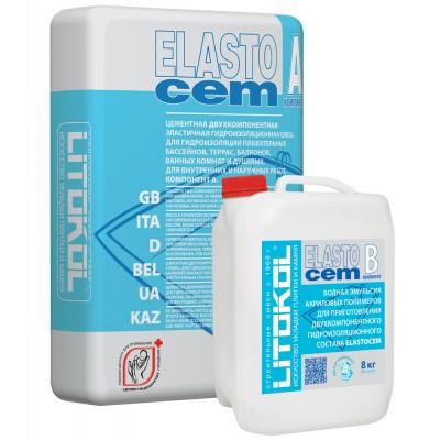 Hidroizolare bicomponentă ELASTOCEM A&B 32kg